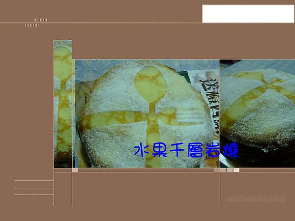 20100330 014-1.jpg