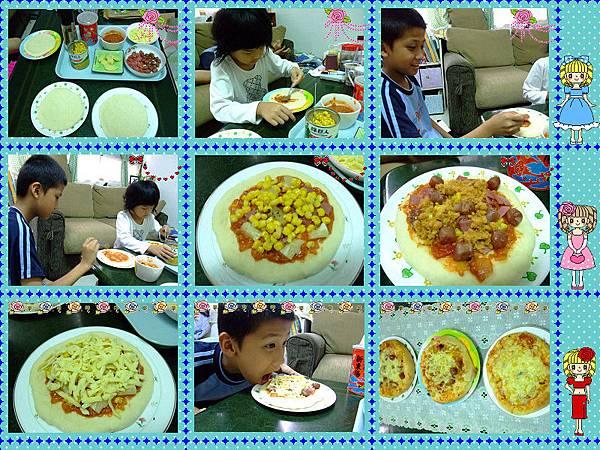 親子時間~DIY披薩