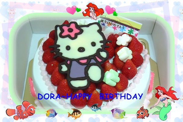 kitty草莓蛋糕