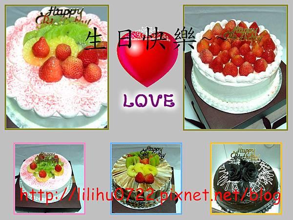 阿公生日蛋糕