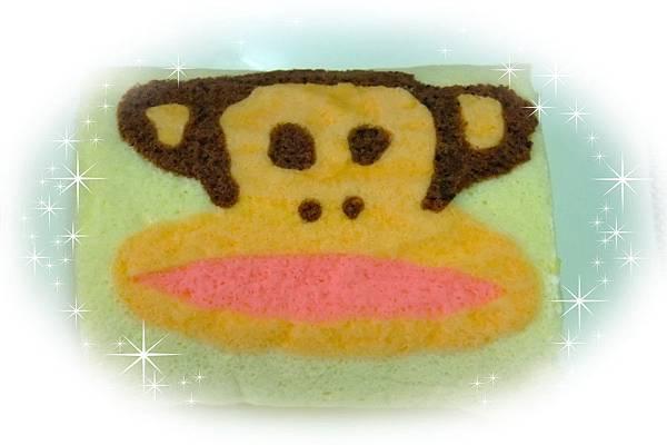 大嘴猴蛋糕捲