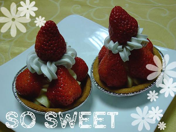 義興上課~草莓果醬vs草莓露露塔