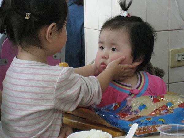 小周主任的女兒與林俐的女兒