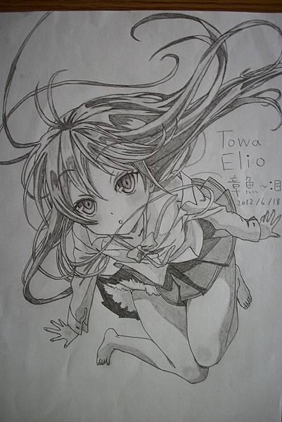 艾莉歐畫~3