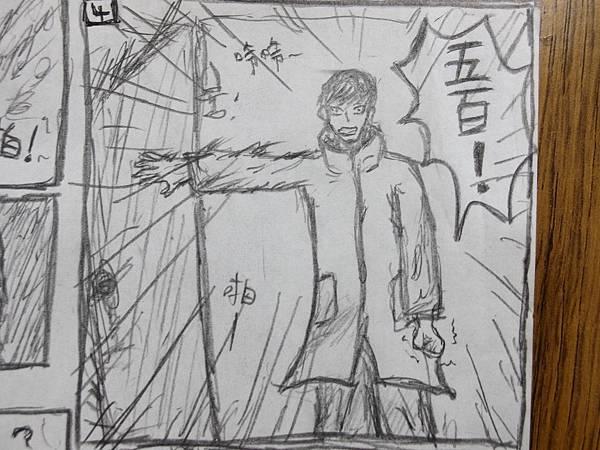 五百紀念小小漫畫 4.JPG