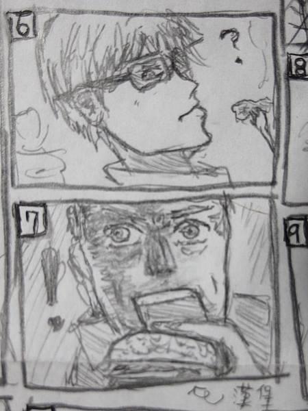五百紀念小小漫畫 6.JPG