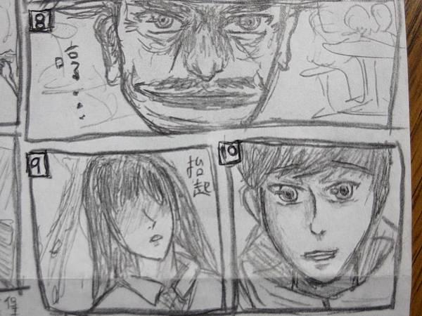 五百紀念小小漫畫 7.JPG