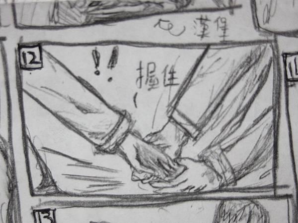 五百紀念小小漫畫 9.JPG