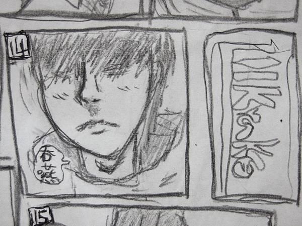 五百紀念小小漫畫 11.JPG