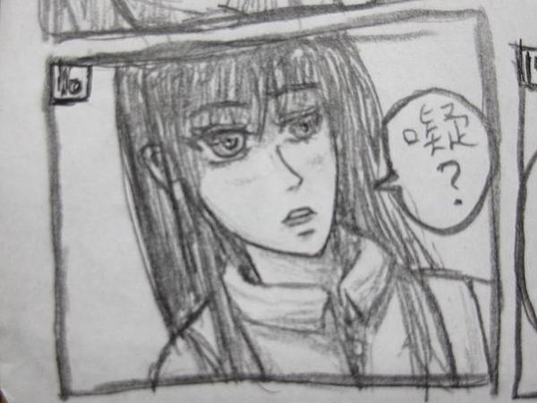 五百紀念小小漫畫 13.JPG