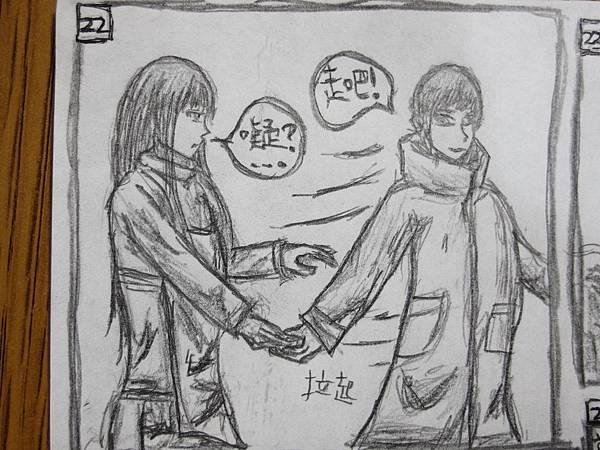 五百紀念小小漫畫 18.JPG