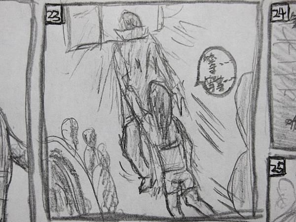 五百紀念小小漫畫 19.JPG