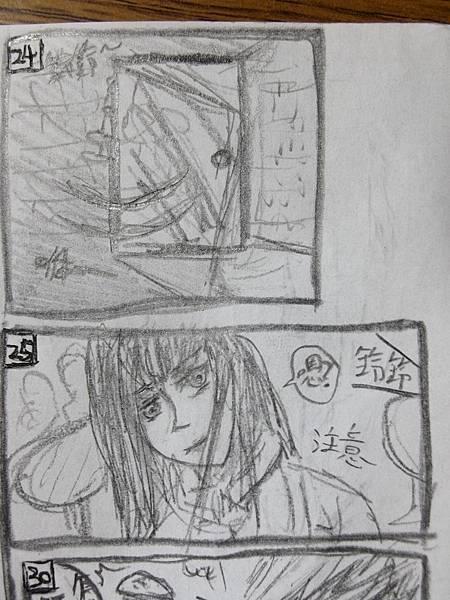 五百紀念小小漫畫 20.JPG
