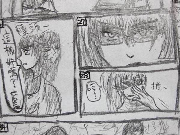 五百紀念小小漫畫 21.JPG