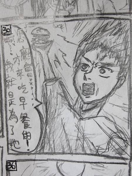五百紀念小小漫畫 23.JPG