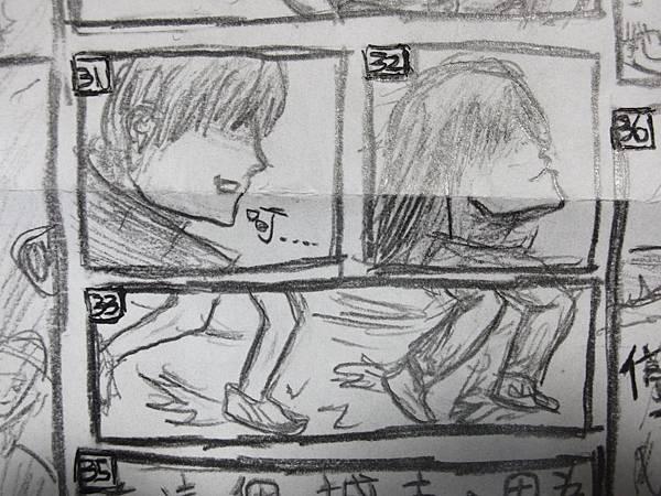 五百紀念小小漫畫 24.JPG