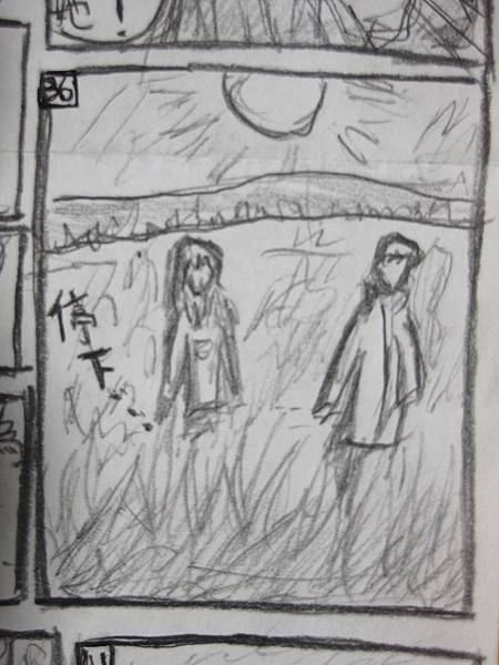 五百紀念小小漫畫 27.JPG