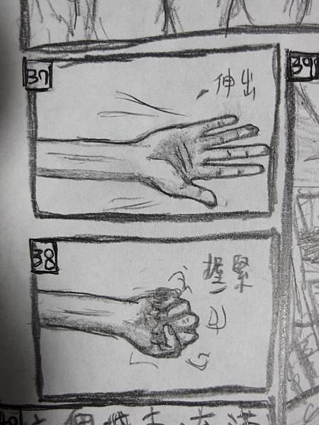 五百紀念小小漫畫 28.JPG