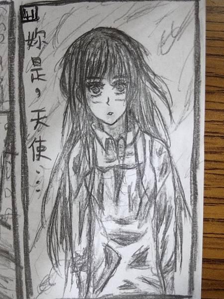 五百紀念小小漫畫 31.JPG