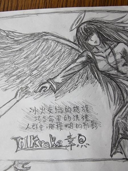 五百紀念小小漫畫 33.JPG
