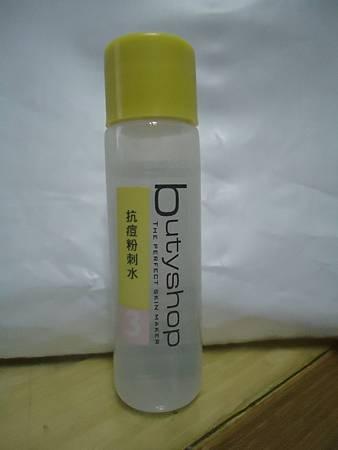 DSC05009