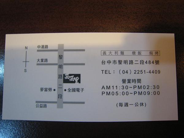 IMG_0052 (2).JPG