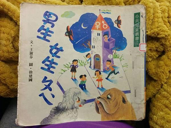 Book-男生女生配.jpg