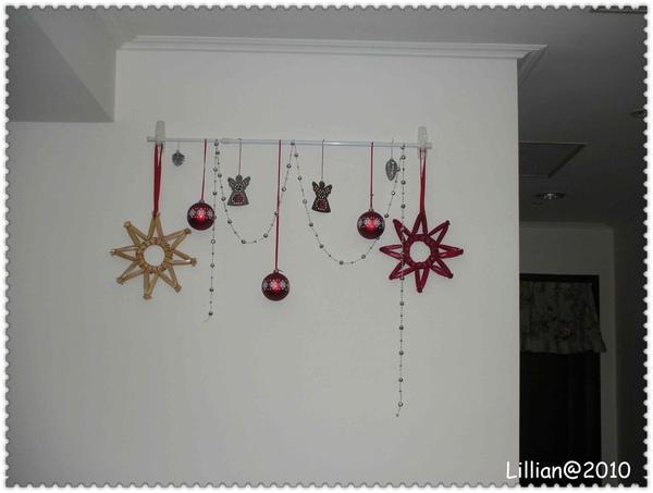 聖誕-主牆.jpg