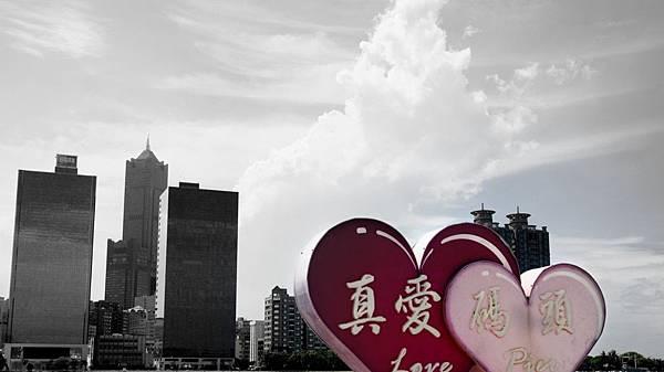 自助婚紗景點推薦-真愛碼頭