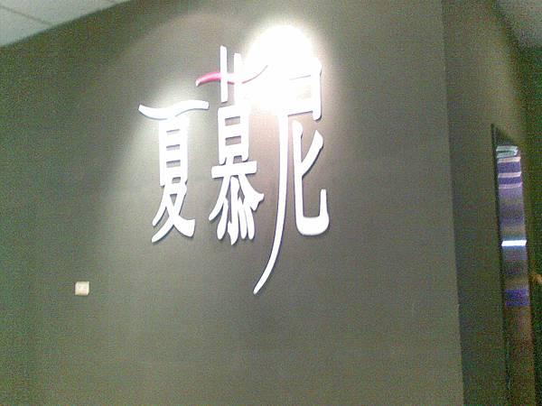 20120115(045).jpg