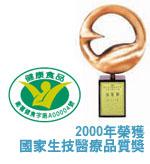 05003309_award.jpg