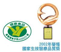 05003339_award.jpg