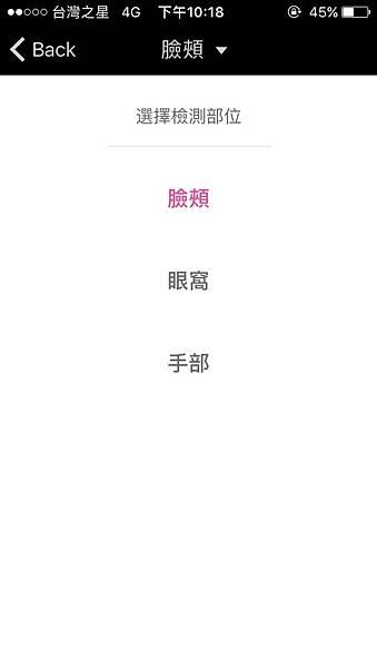 S__7061506.jpg
