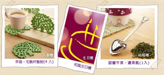 mem_gift (1).jpg