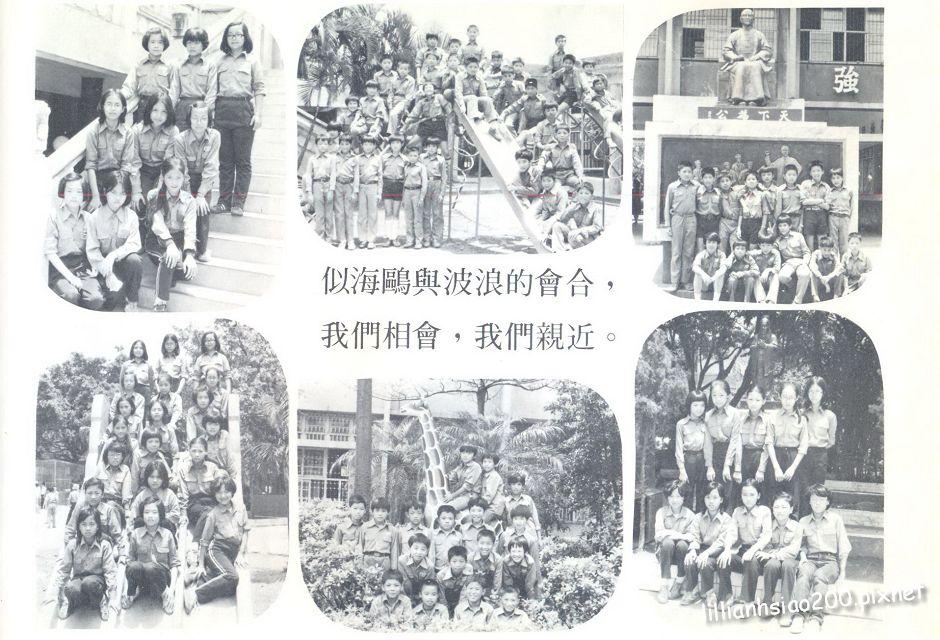 P.34六年癸班.jpg