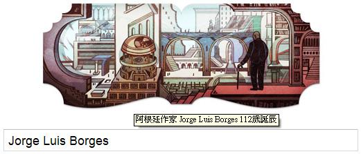 2011.08.24 Jorge Luis Borges.bmp