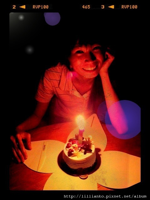 2011.10.24 Happy Birthday