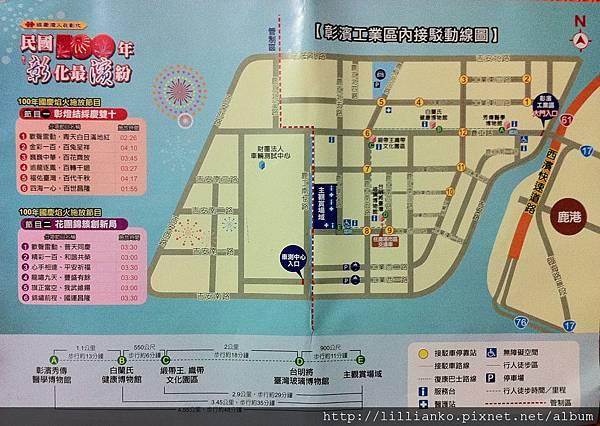 2011.10.10 彰濱工耶區內接駁動線圖