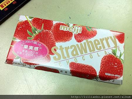 明治 草莓巧克力 1
