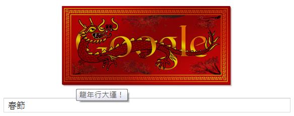 2012.01.23初一.png