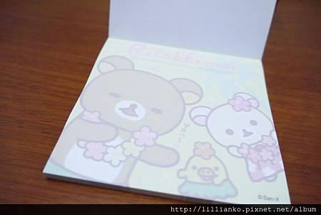 04/05 消費滿110贈品 - 彩色內頁便條紙之草裙舞
