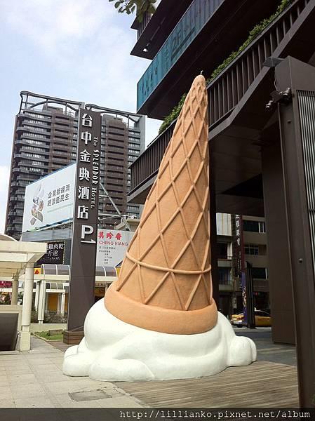 2013.09.26 金典酒店前的霜淇淋