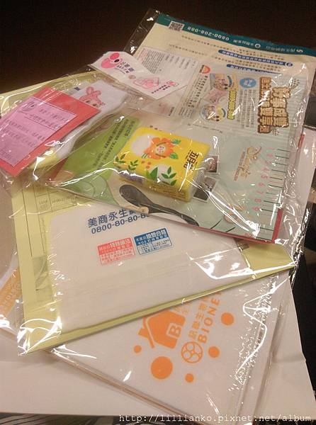 2015.11.11 彰基待產小禮