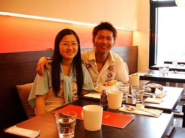 Vicky and Ian