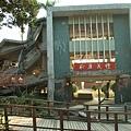 921地震的遺跡