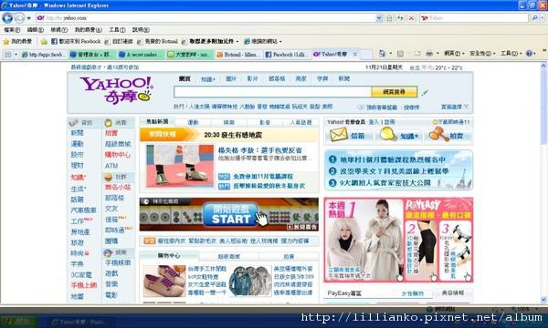 2010.11.20 有地震.jpg