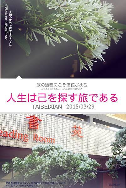 HBGC_20150329090331.jpg