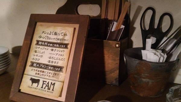 P_20151010_171704.jpg