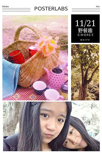 HBGC_20151121145135.jpg
