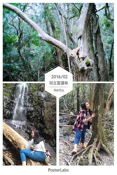 HBGC_20160212154253.jpg